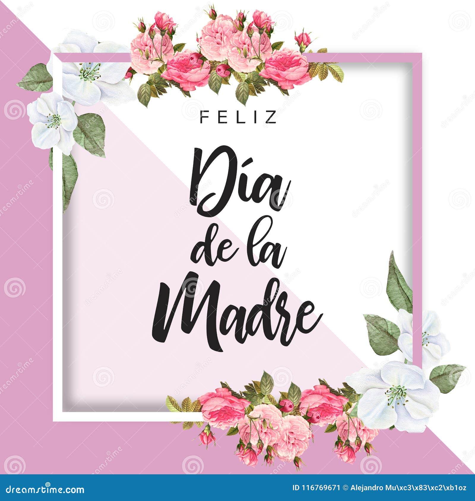 Счастливый дизайн дня матери s