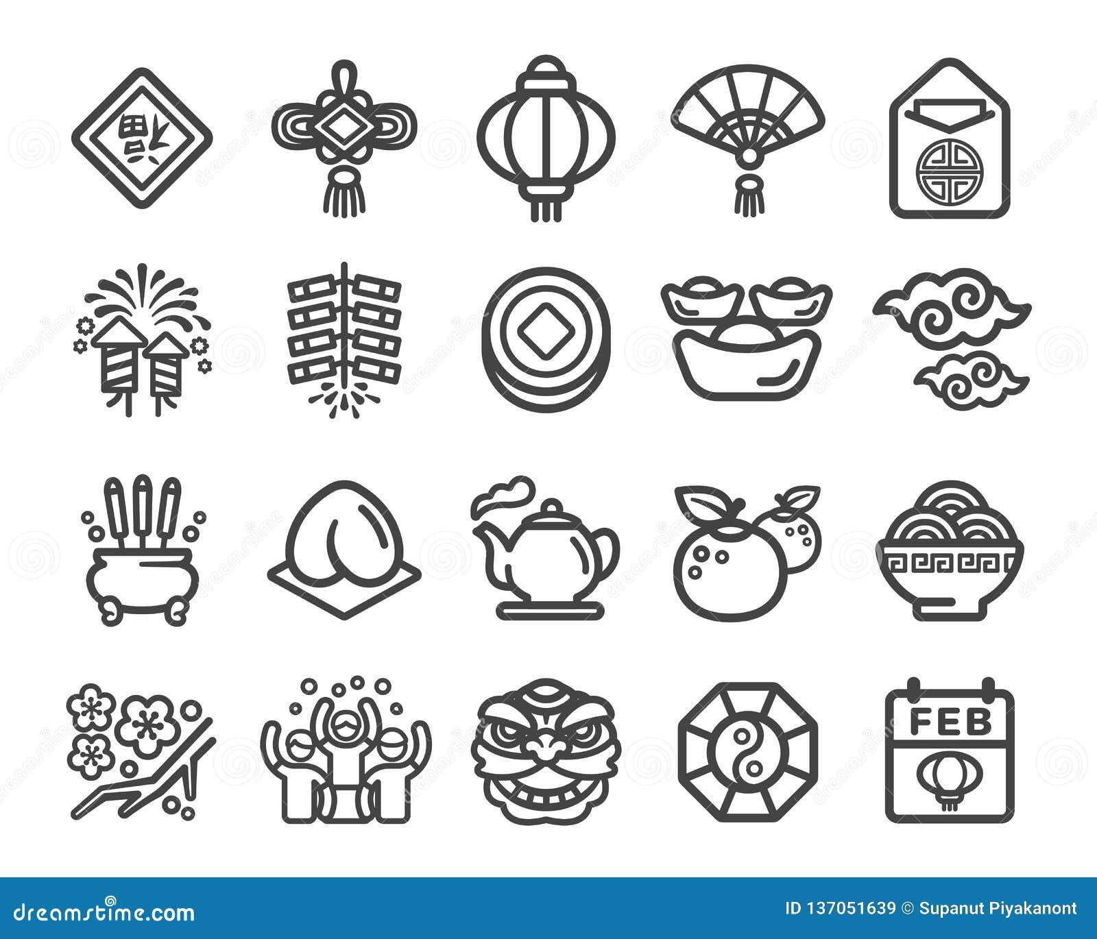 Счастливый китайский набор значка Нового Года