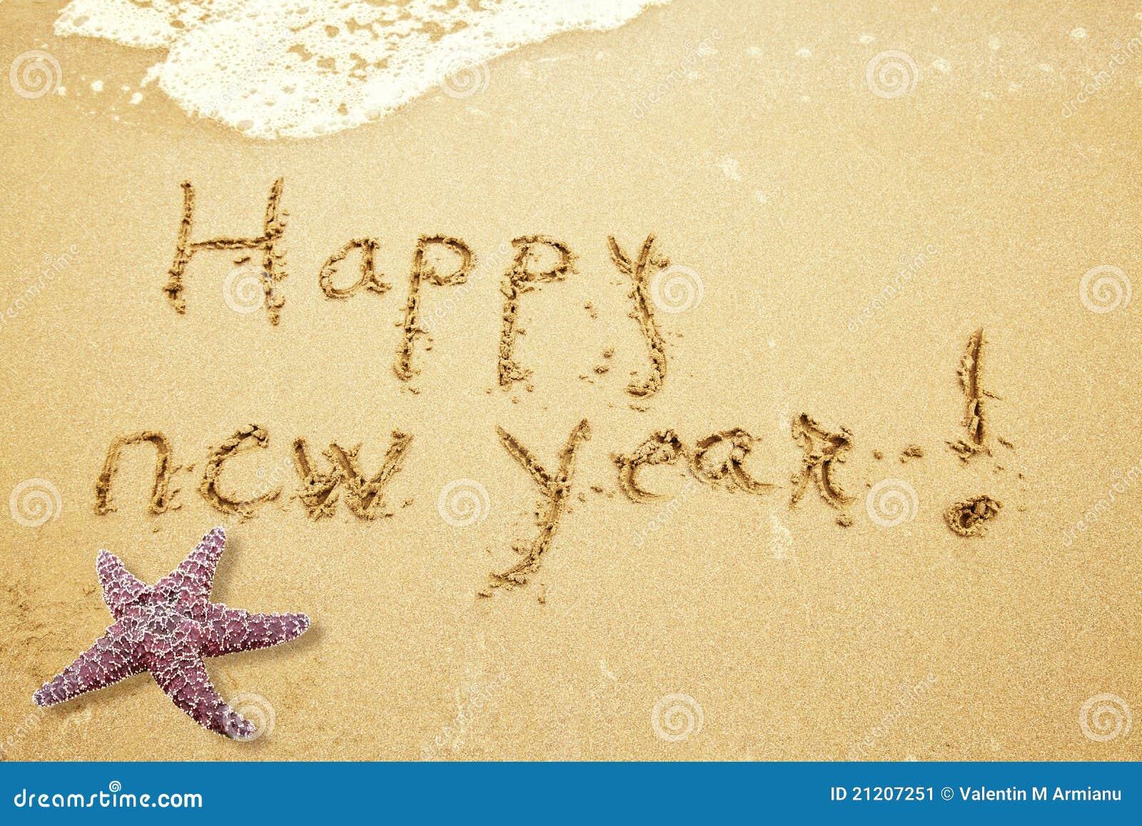 счастливый новый год песка