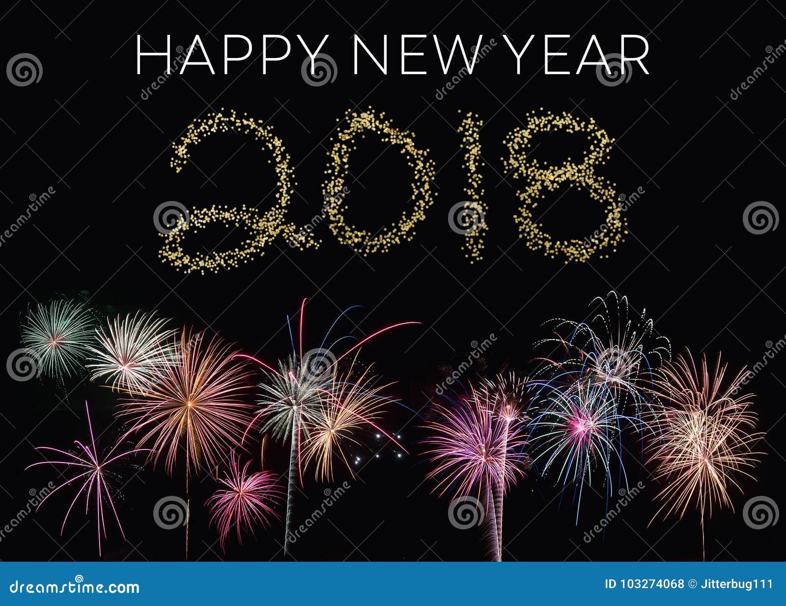 Счастливый Новый Год 2018