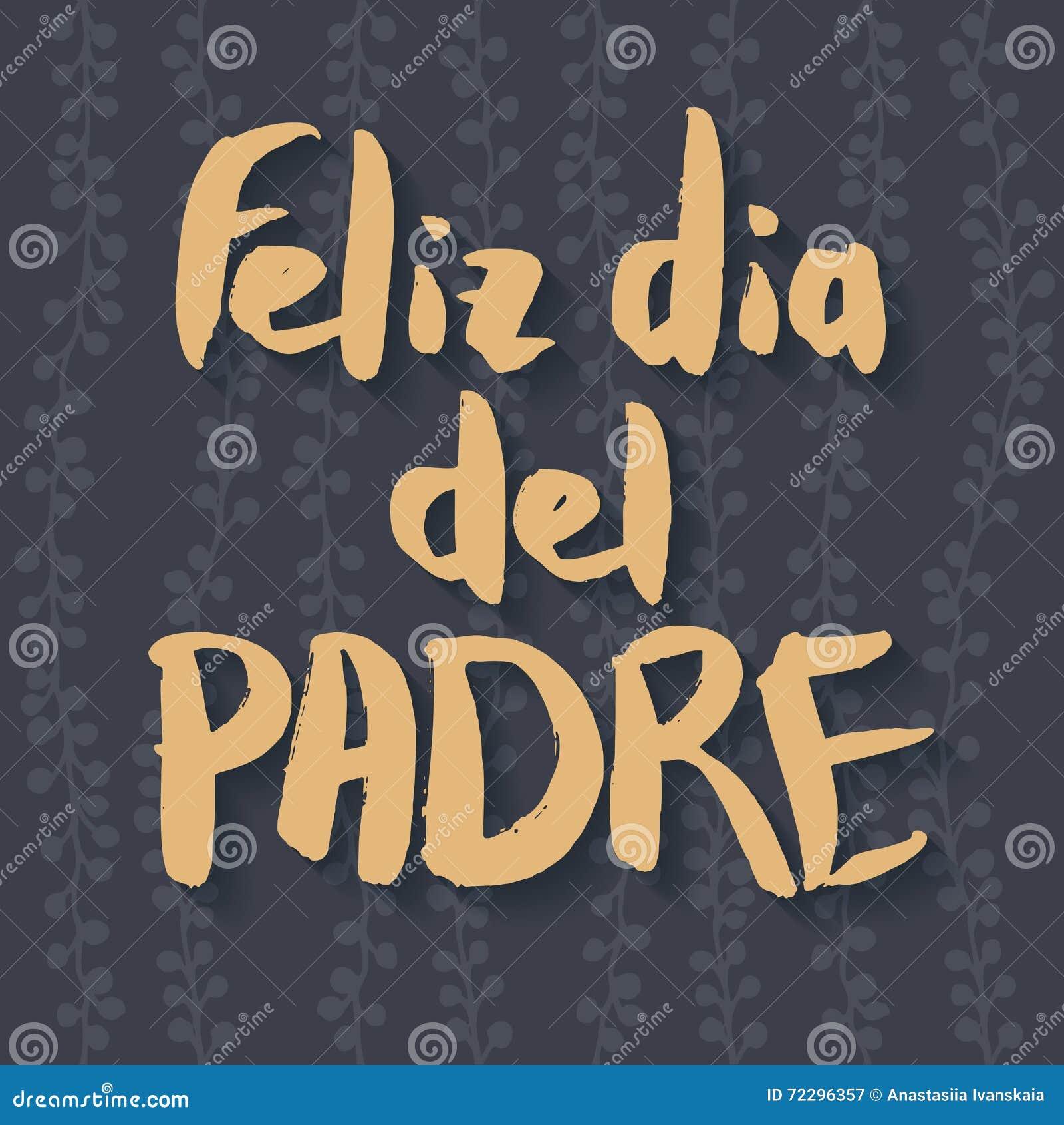 Download Счастливая поздравительная открытка дня отцов Иллюстрация вектора - иллюстрации насчитывающей backhoe, праздник: 72296357