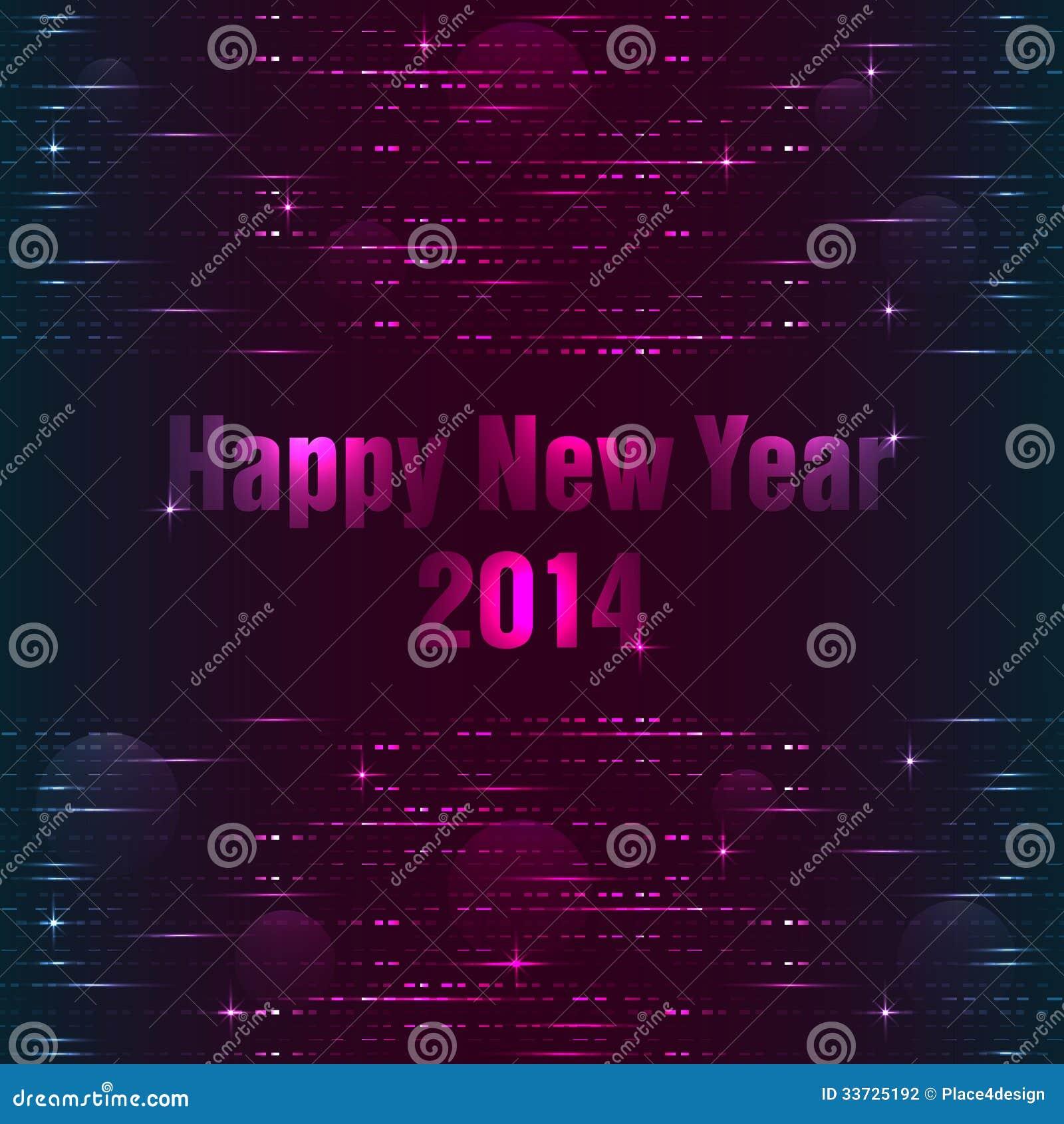 Счастливая предпосылка Нового Года