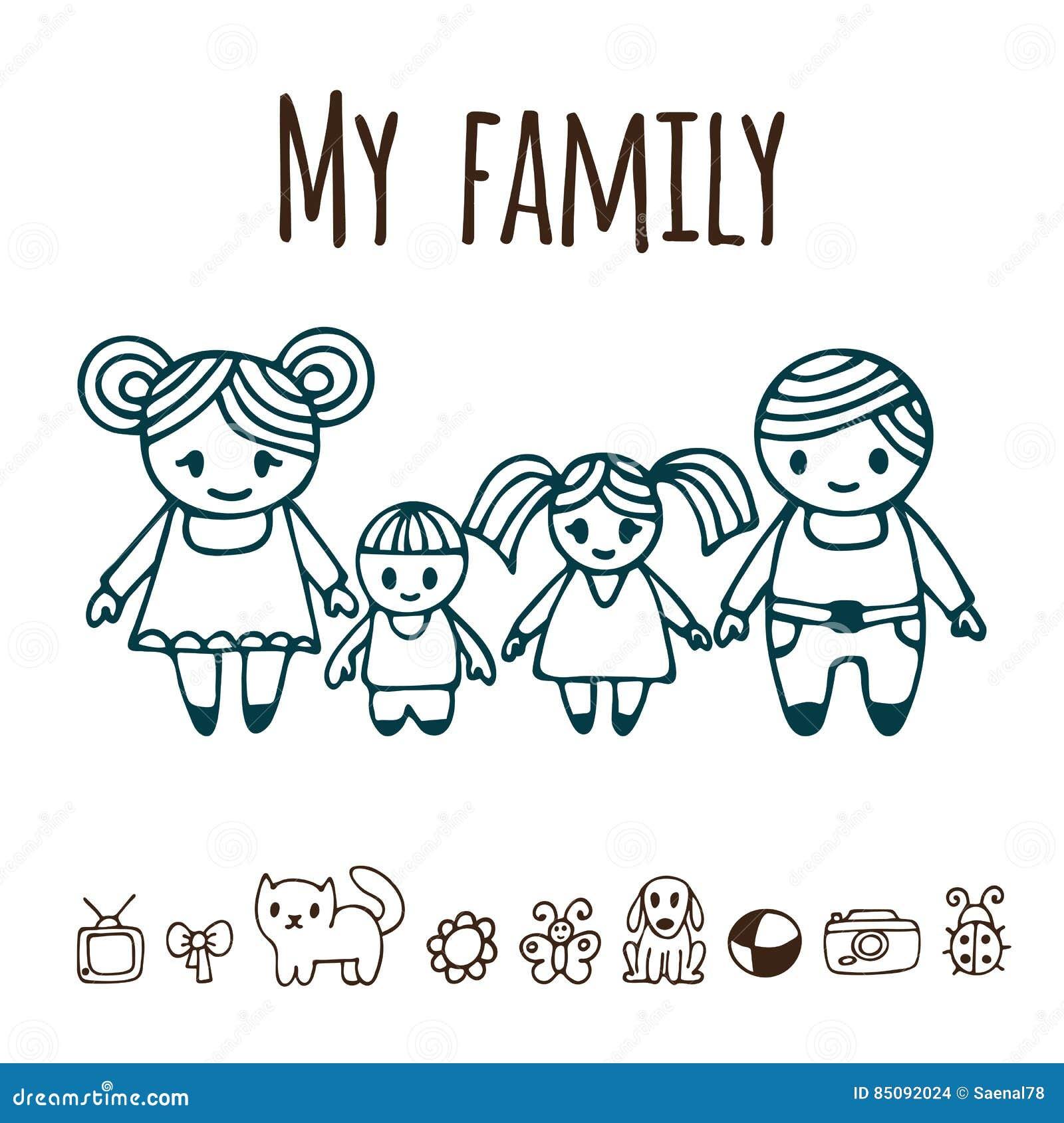 Картинка с днем семьи любви и верности поздравления