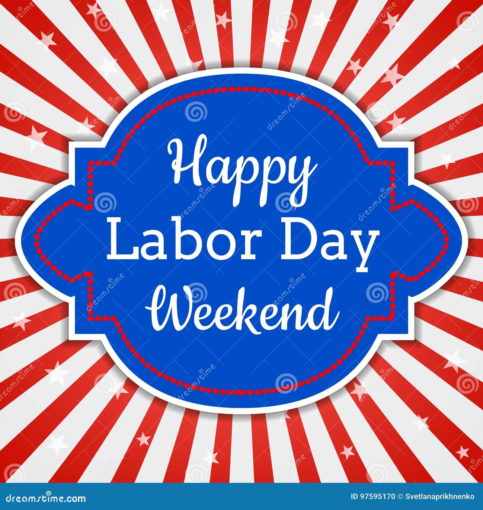 Счастливые выходные Дня Трудаа