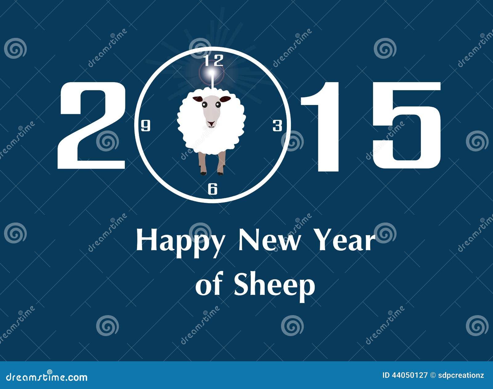 Бизнес открытка на новый год