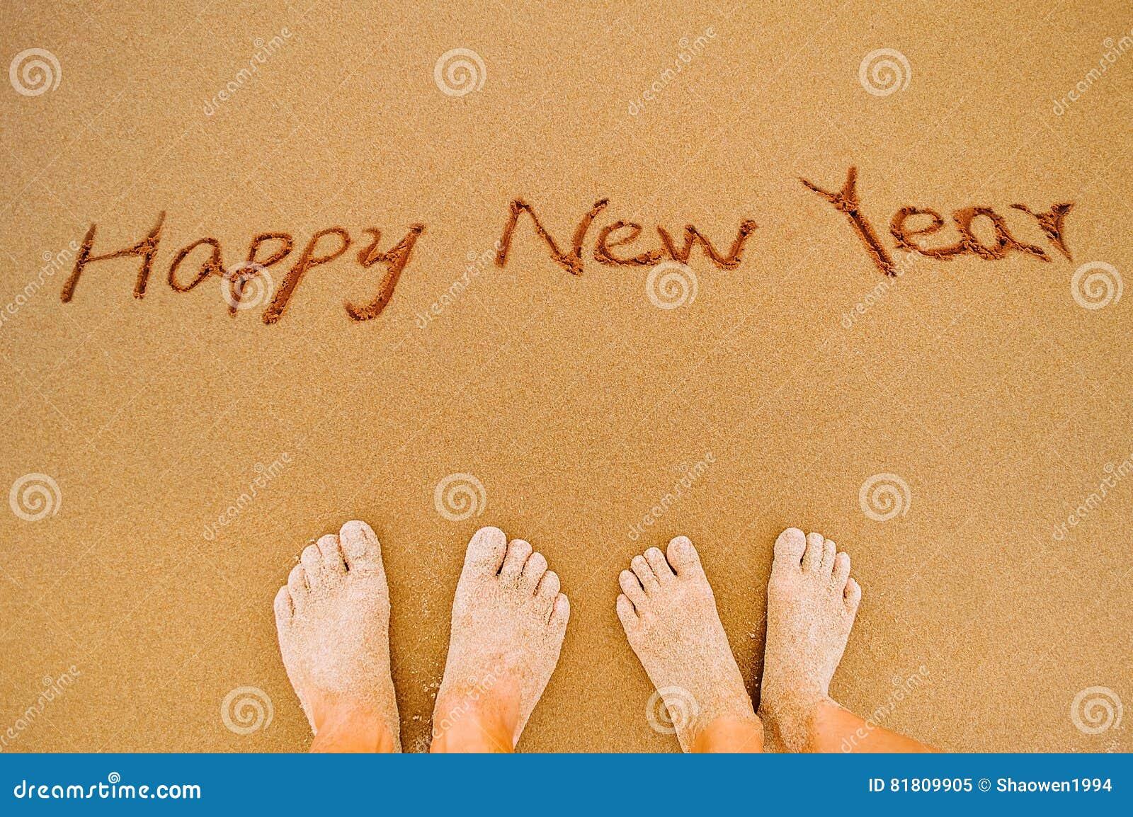 Счастливый Новый Год к любовникам