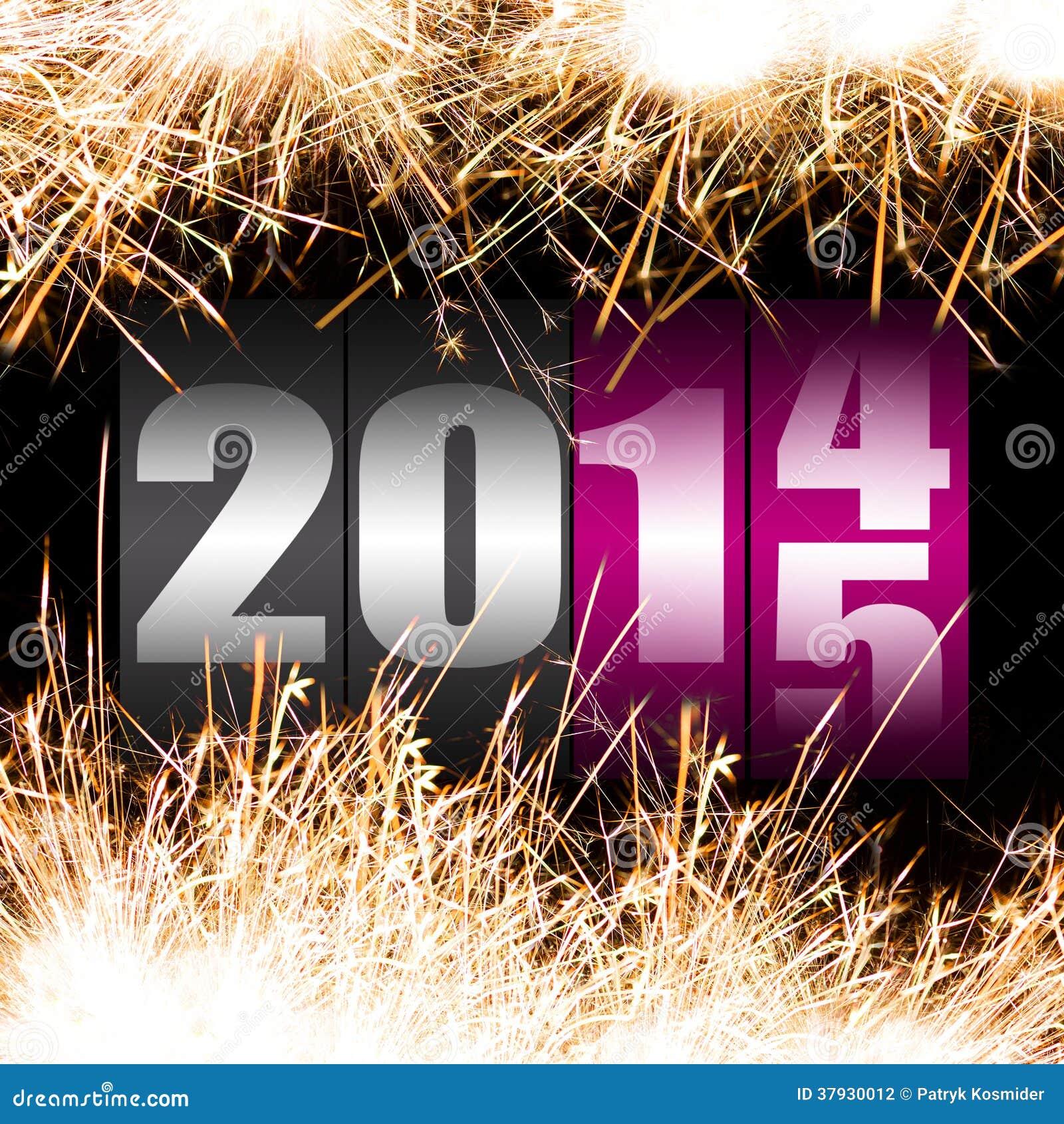 Счастливый Новый Год 2015
