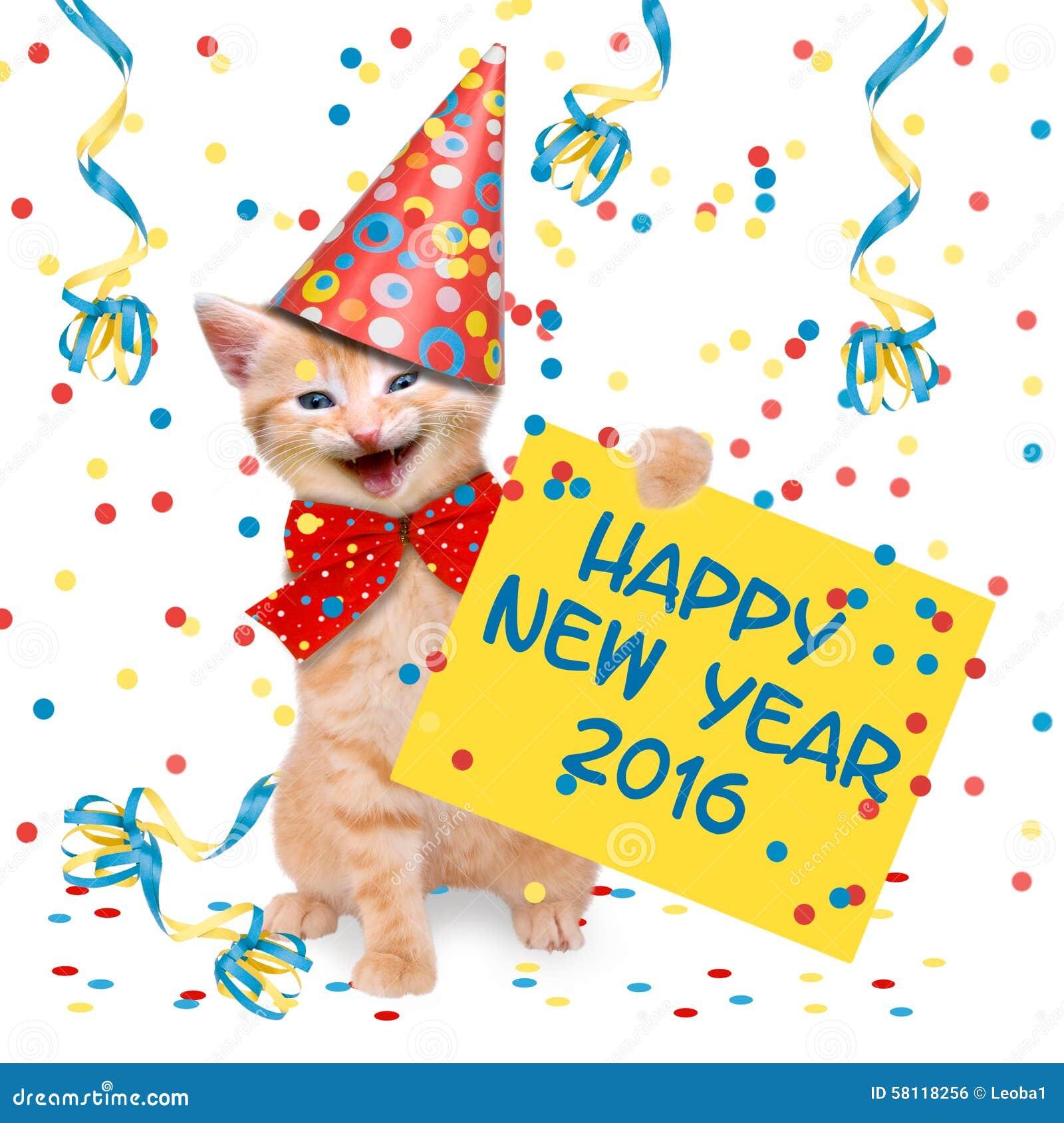 Счастливый Новый Год 2016