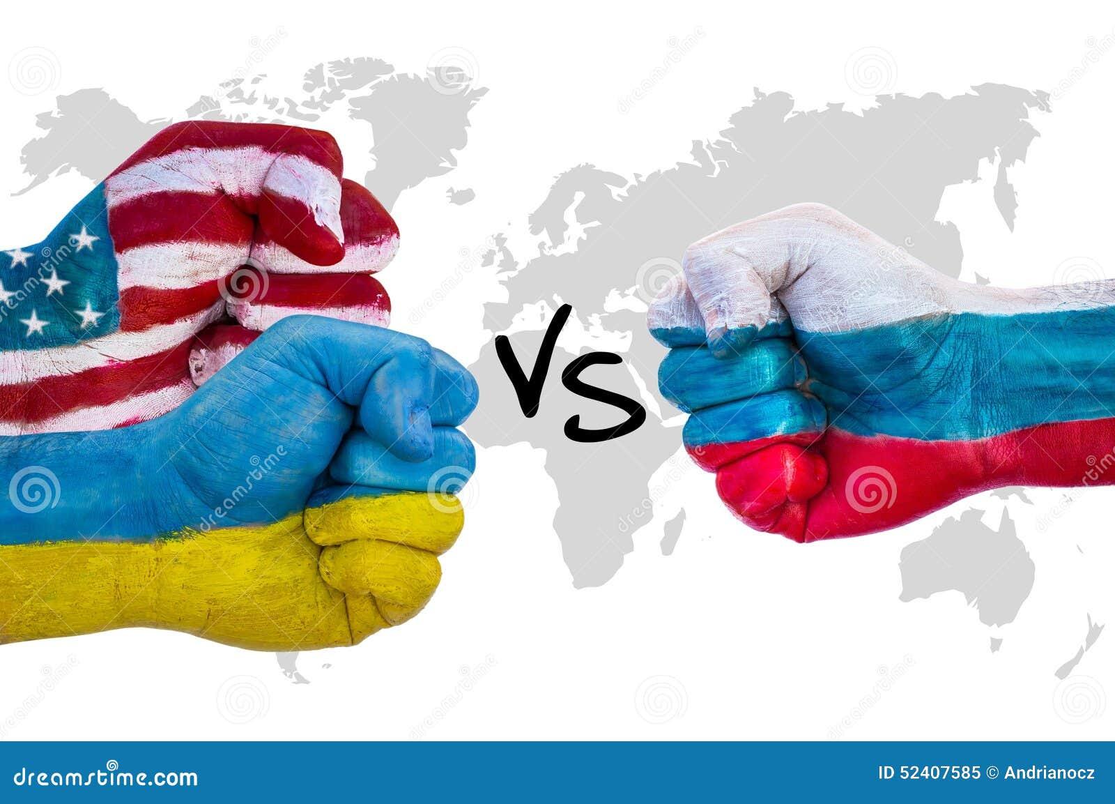 Картинки по запросу Россия Украина против сша
