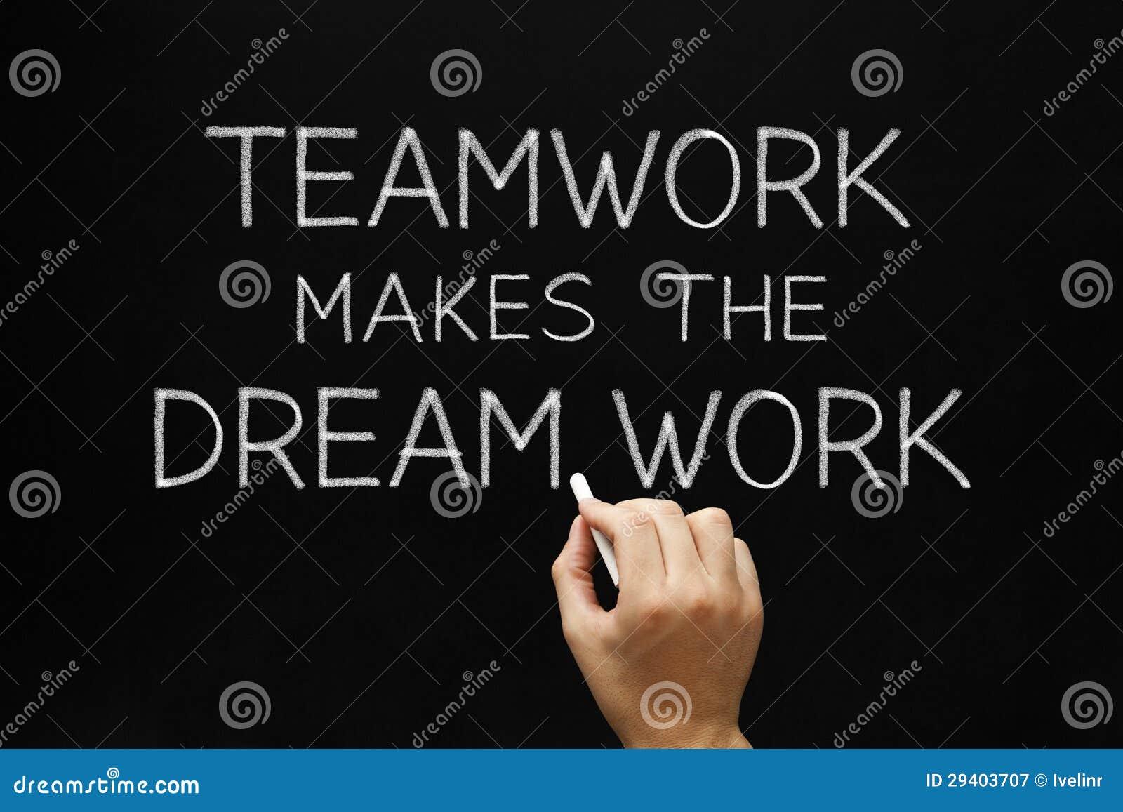 Сыгранность делает мечт работу
