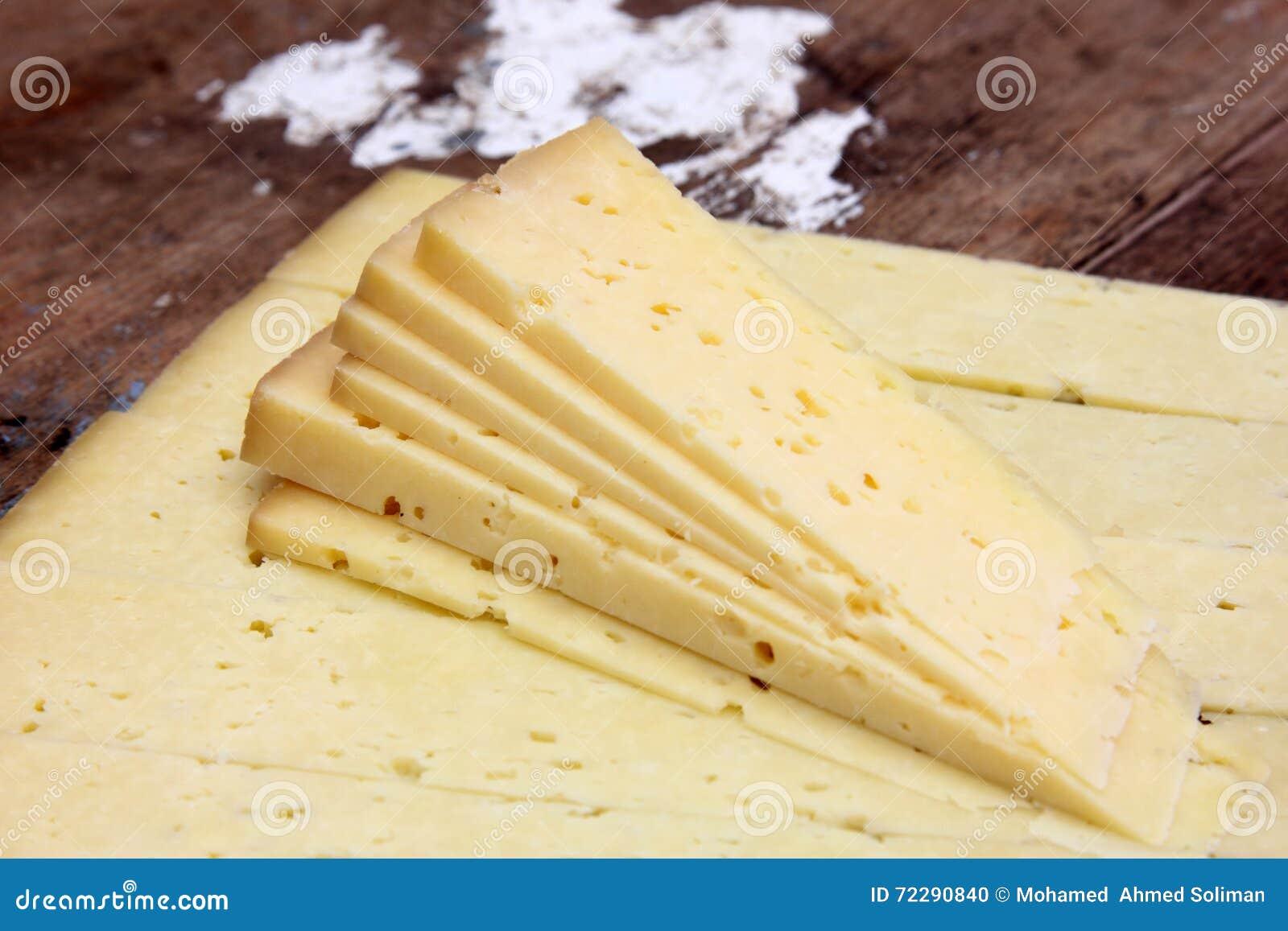 Download Сыр Турции или roumy сыр стоковое фото. изображение насчитывающей египетско - 72290840