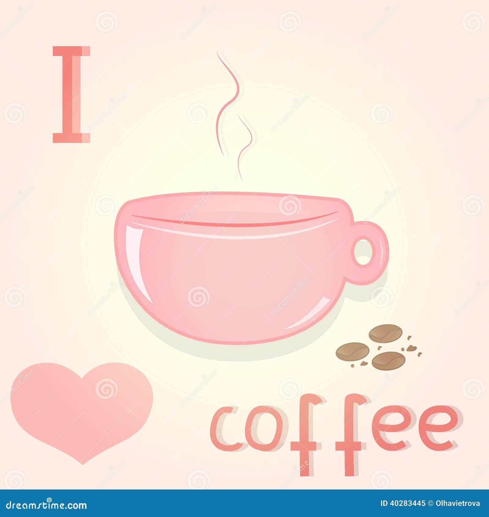 Славная чашка кофе утра