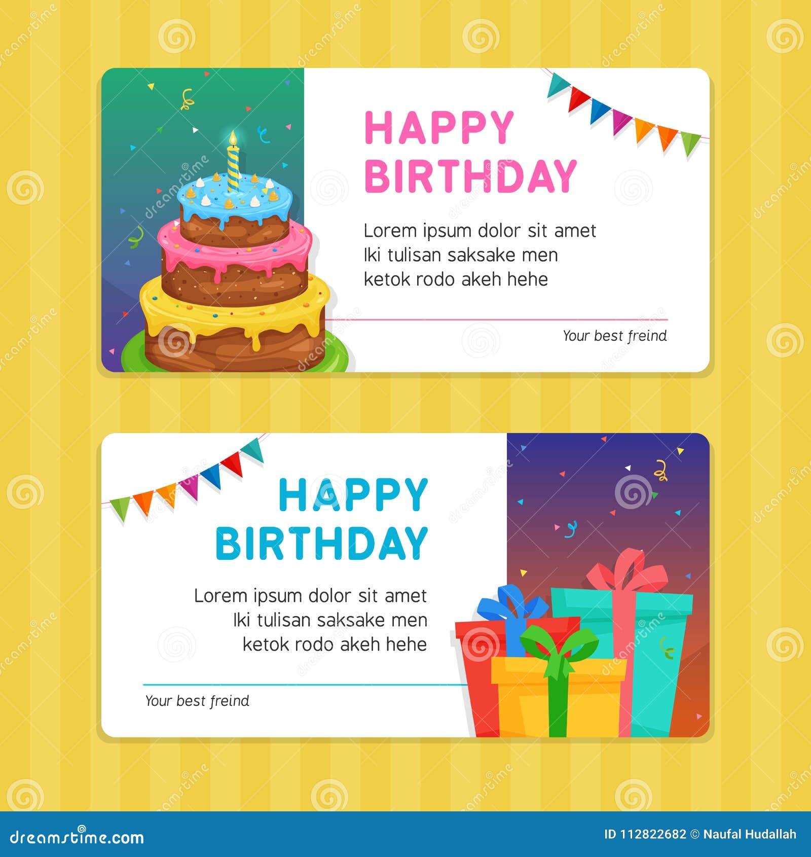 С днем рождения современный шаблон карточки приглашения с именниным пирогом и иллюстрацией подарочной коробки