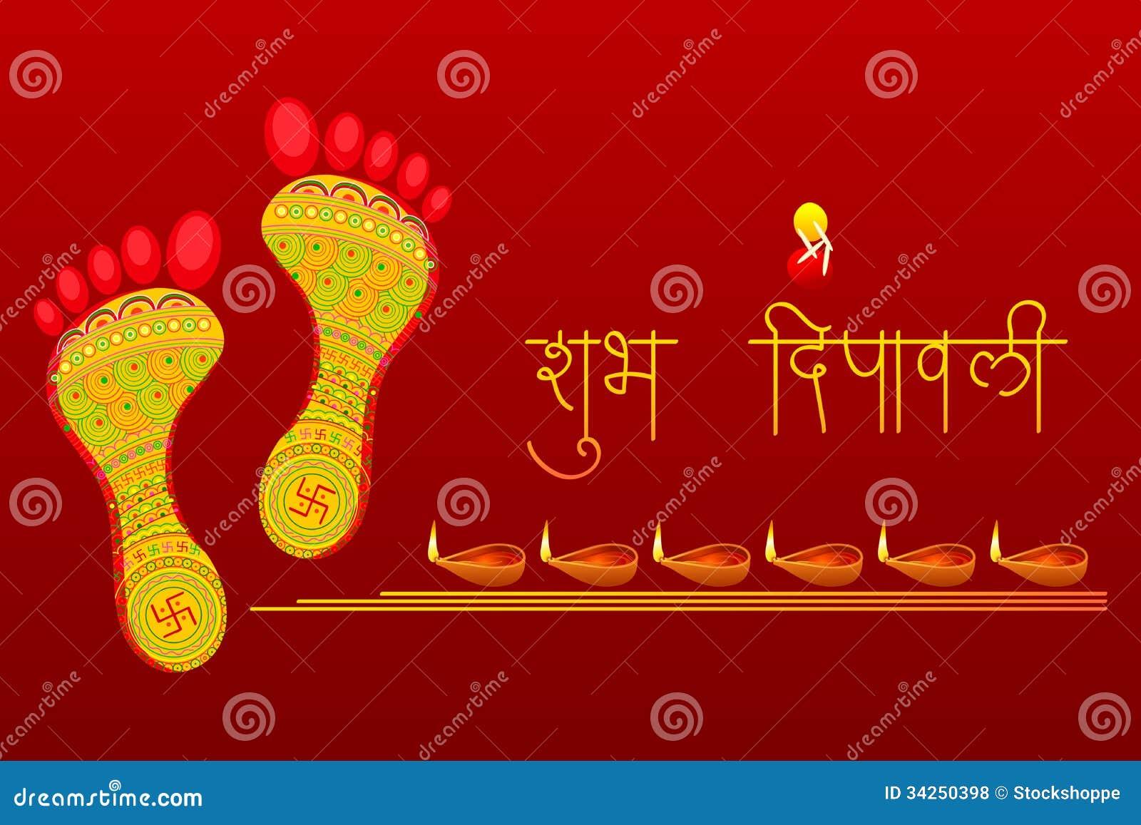 Следы ноги богини Lakshami на Diwali
