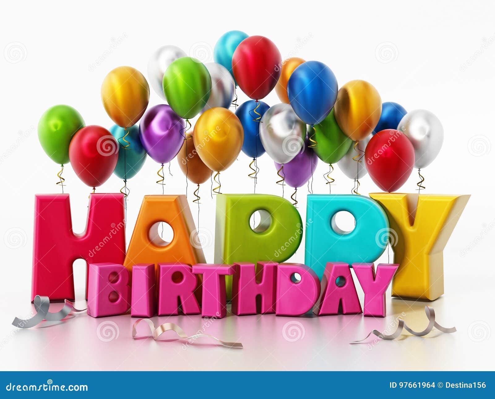 Поздравления с днем рождения улыбайся
