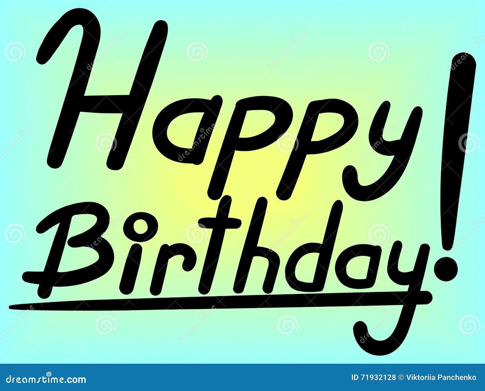 С днем рождения помечать буквами вектор