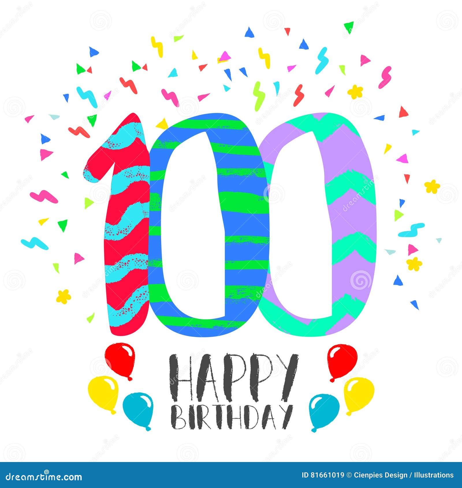 День военного, картинка с днем рождения 100 лет