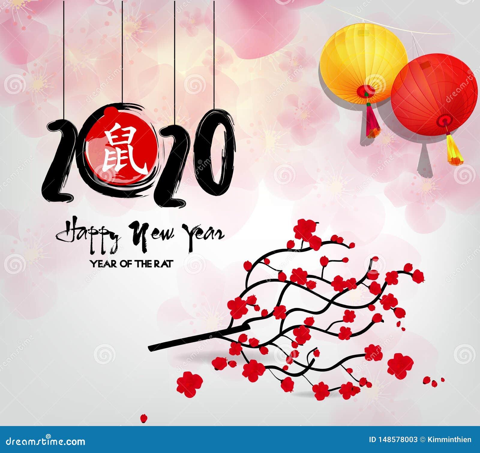 С Новым Годом! 2020, веселое рождество Счастливый китайский Новый Год 2020 год крысы