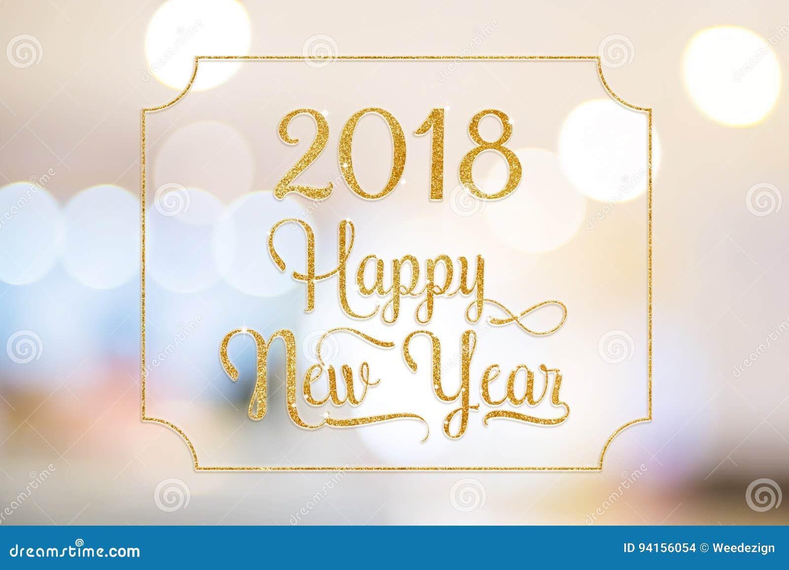 Слово 2018 яркого блеска счастливого золота Нового Года сверкная с золотым fram