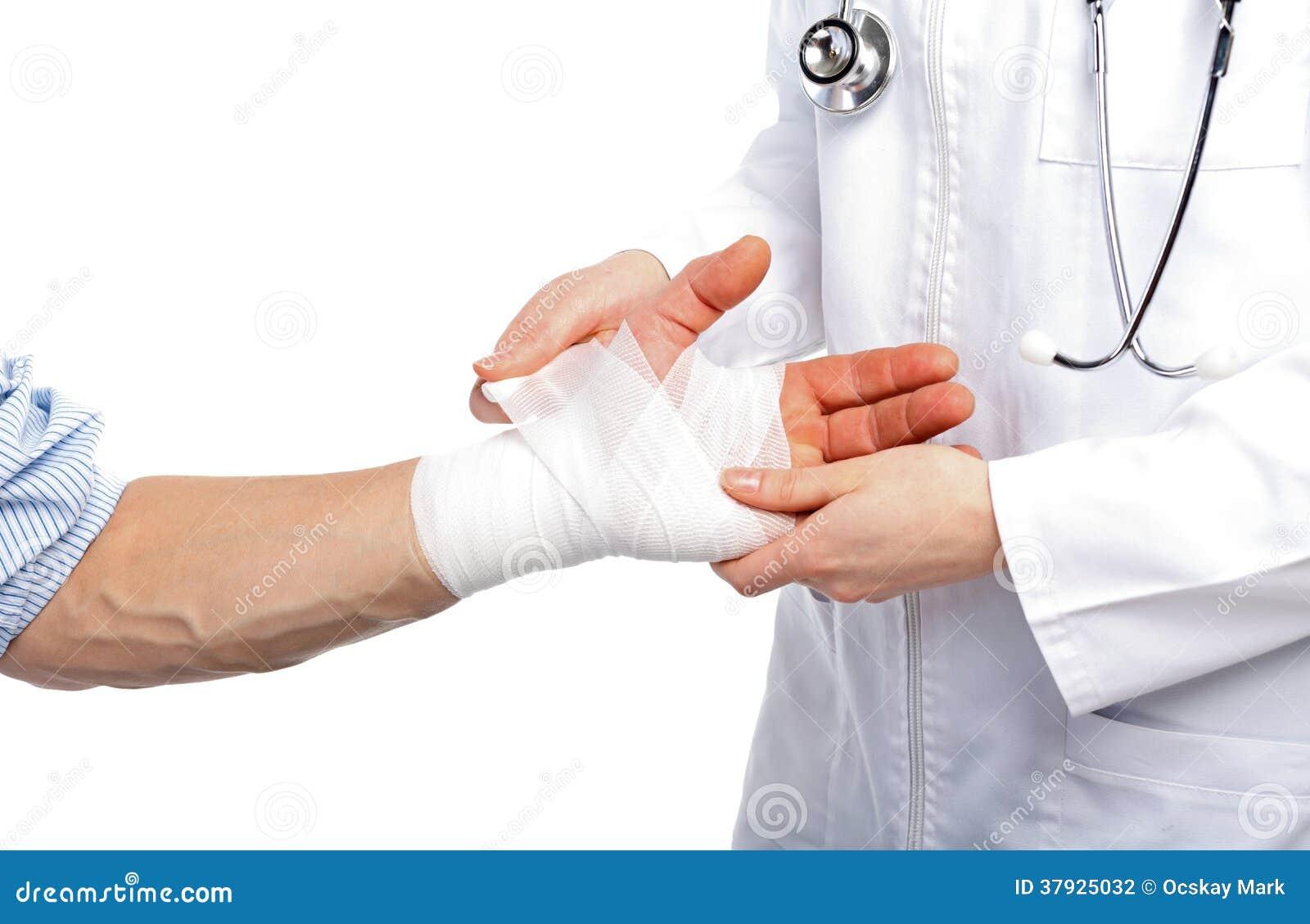 Сломленная рука