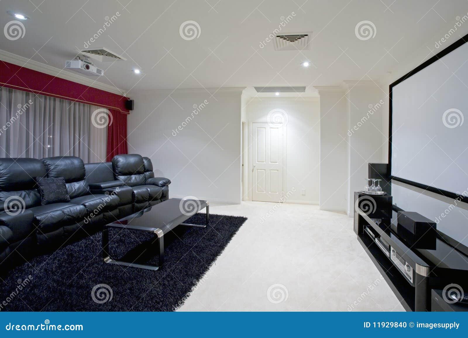 театр домашней комнаты