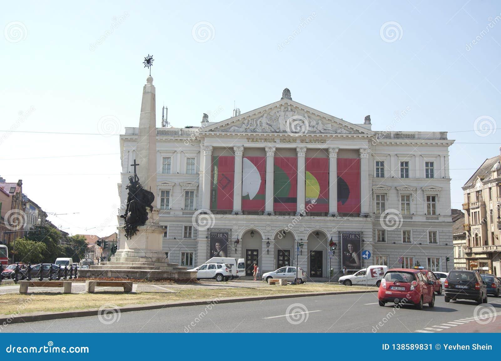 Театр Ioan Slavici классический