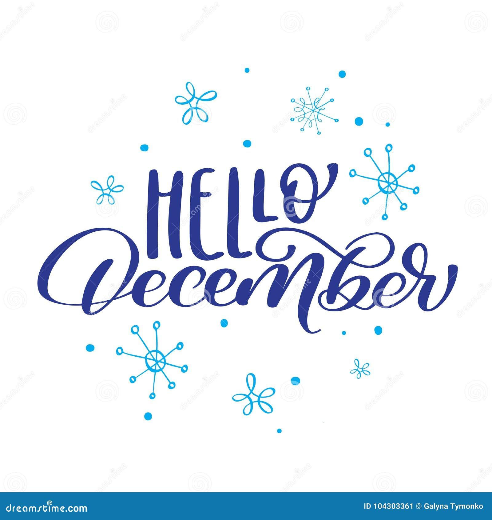 Текст здравствуйте! декабрь рождества на предпосылке снежинок Дизайн печати иллюстрации вектора