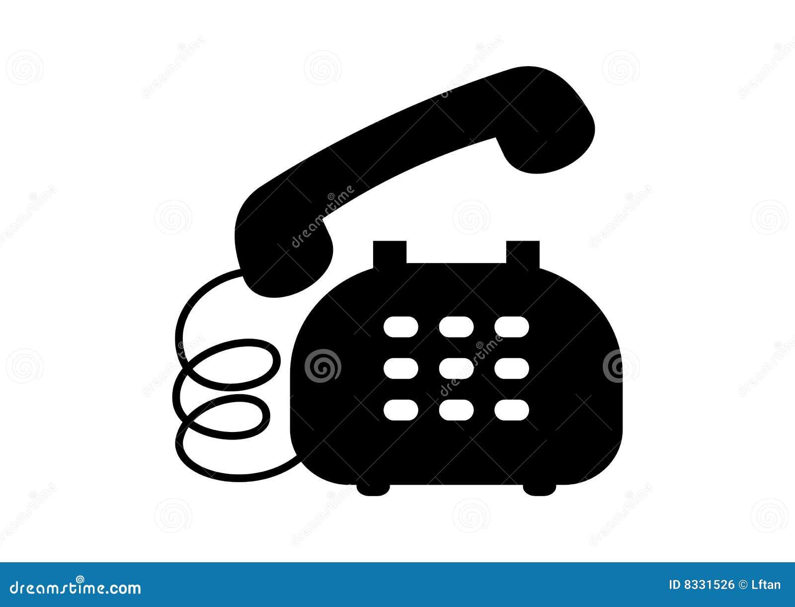 телефон иконы