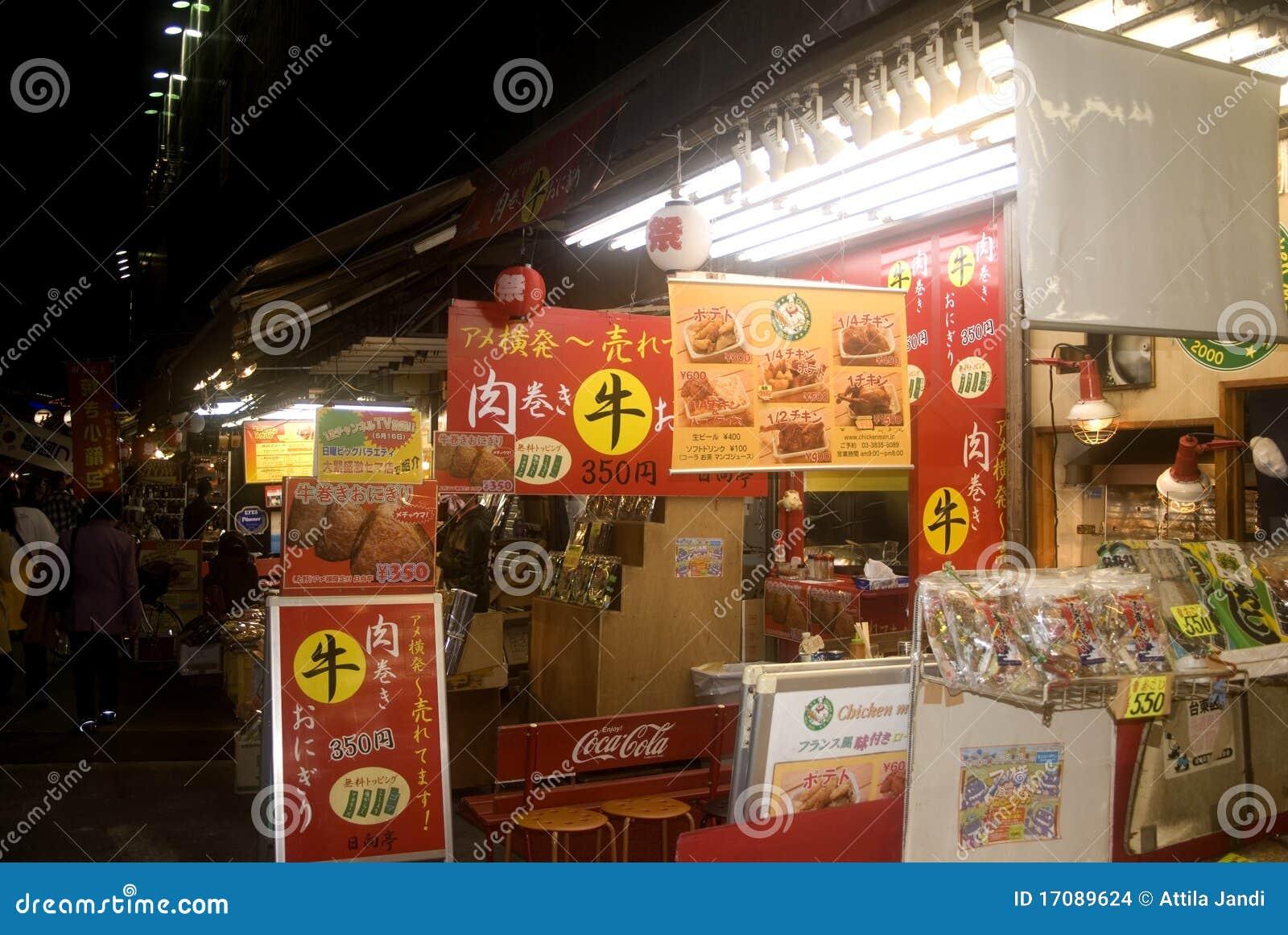 токио рынка японии ameyoko