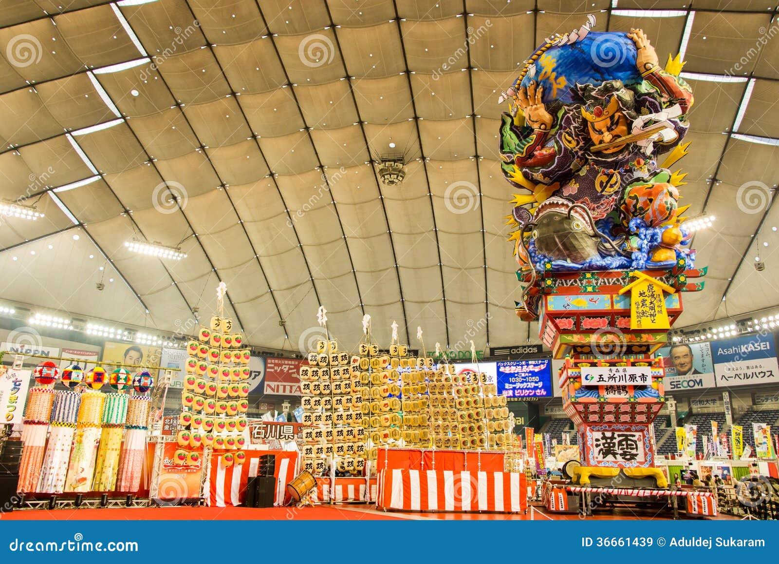 Токио Nebuta, Япония