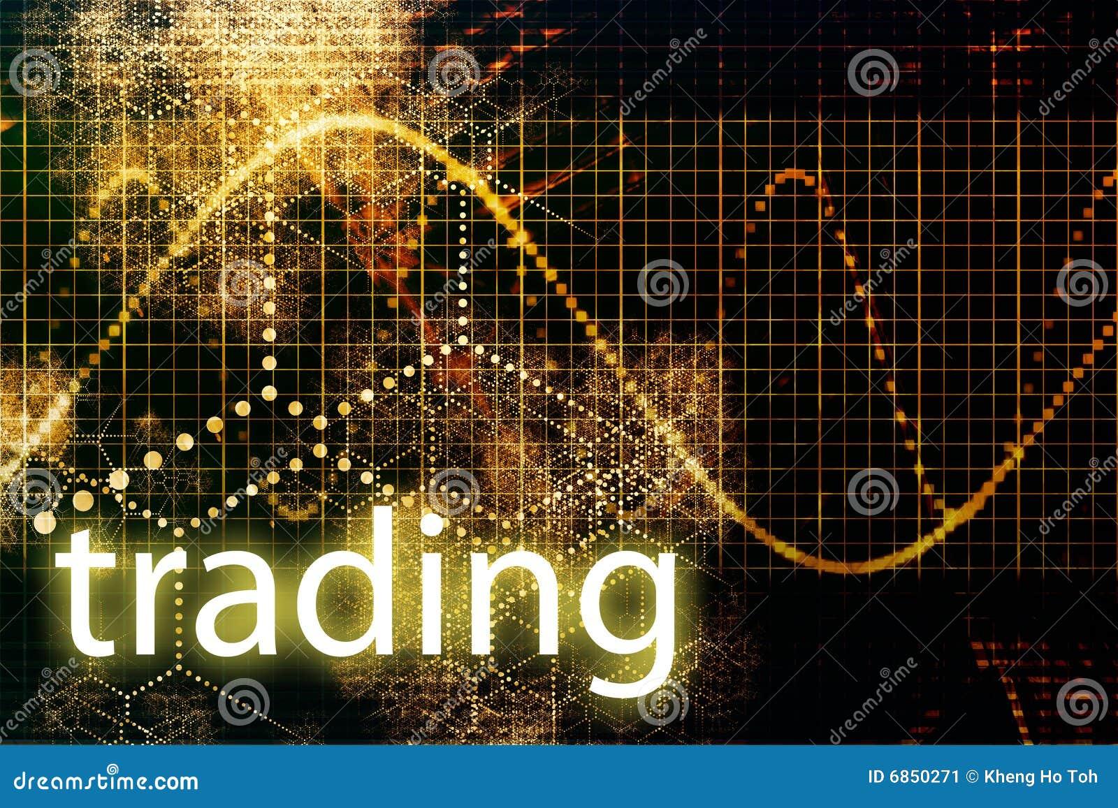 торговая операция