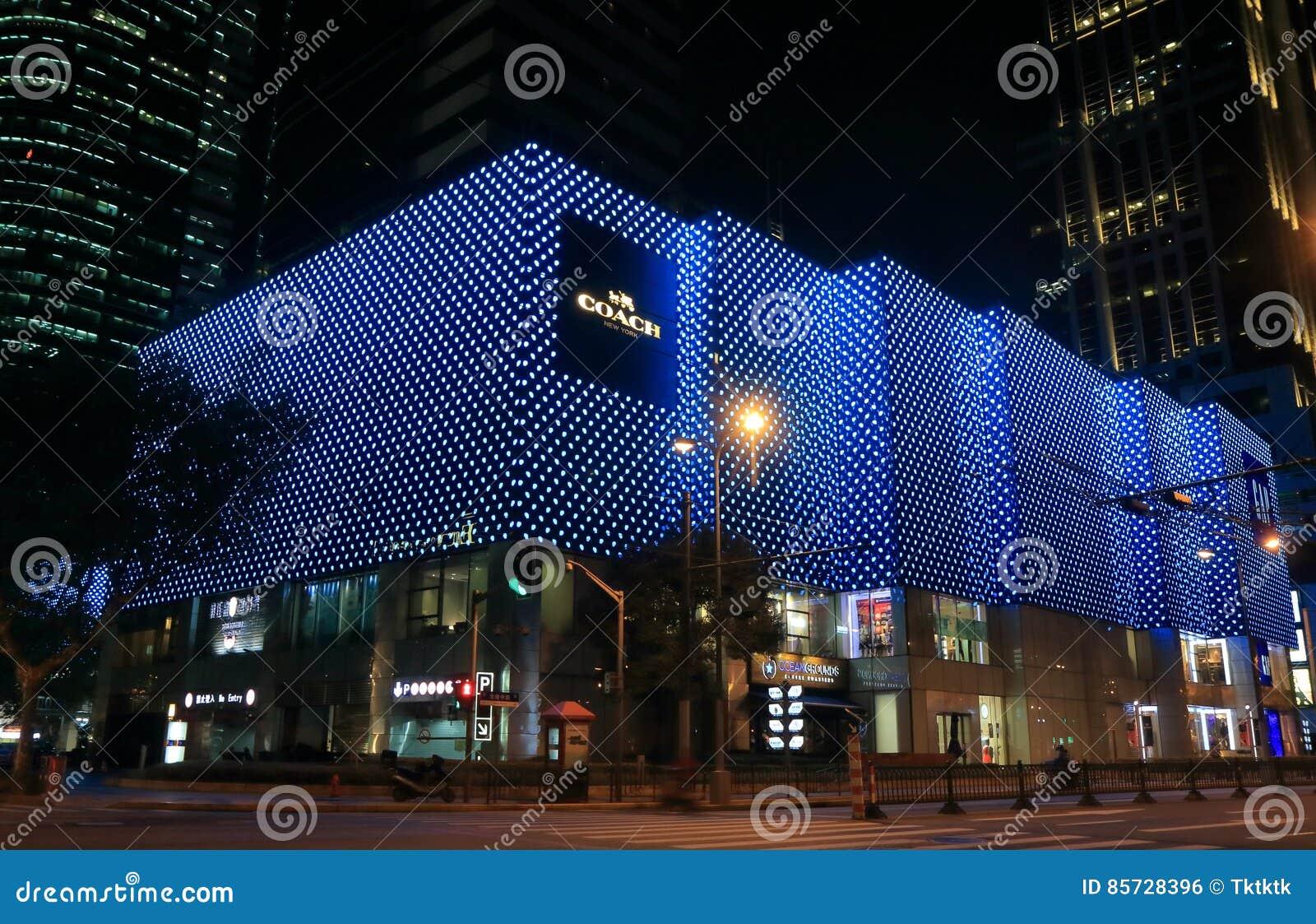 Торговый центр Шанхай Китай площади Гонконга