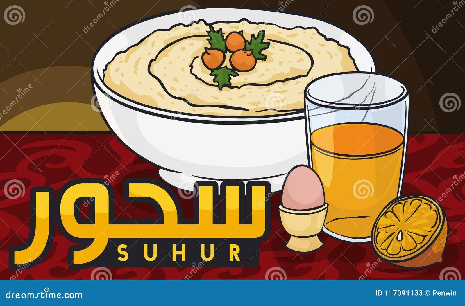 Традиционный завтрак Рамазана Suhur с Hummus, яичком и апельсиновым соком, иллюстрацией вектора