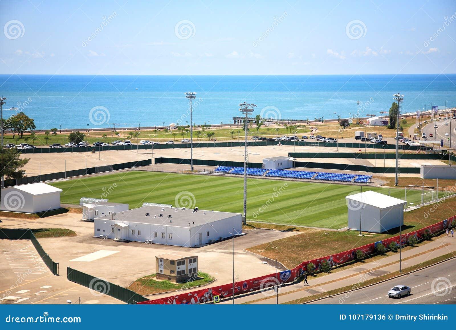 Тренировочное поле кубка мира 2018 ФИФА