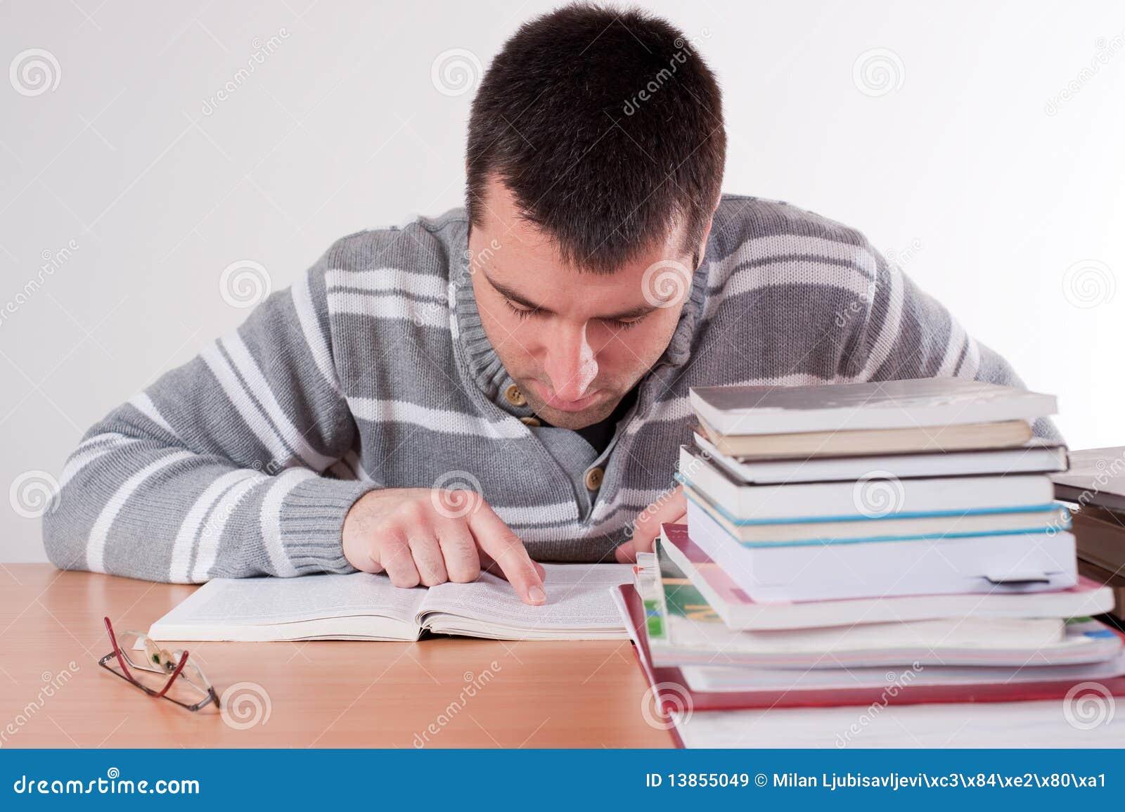 трудный изучать