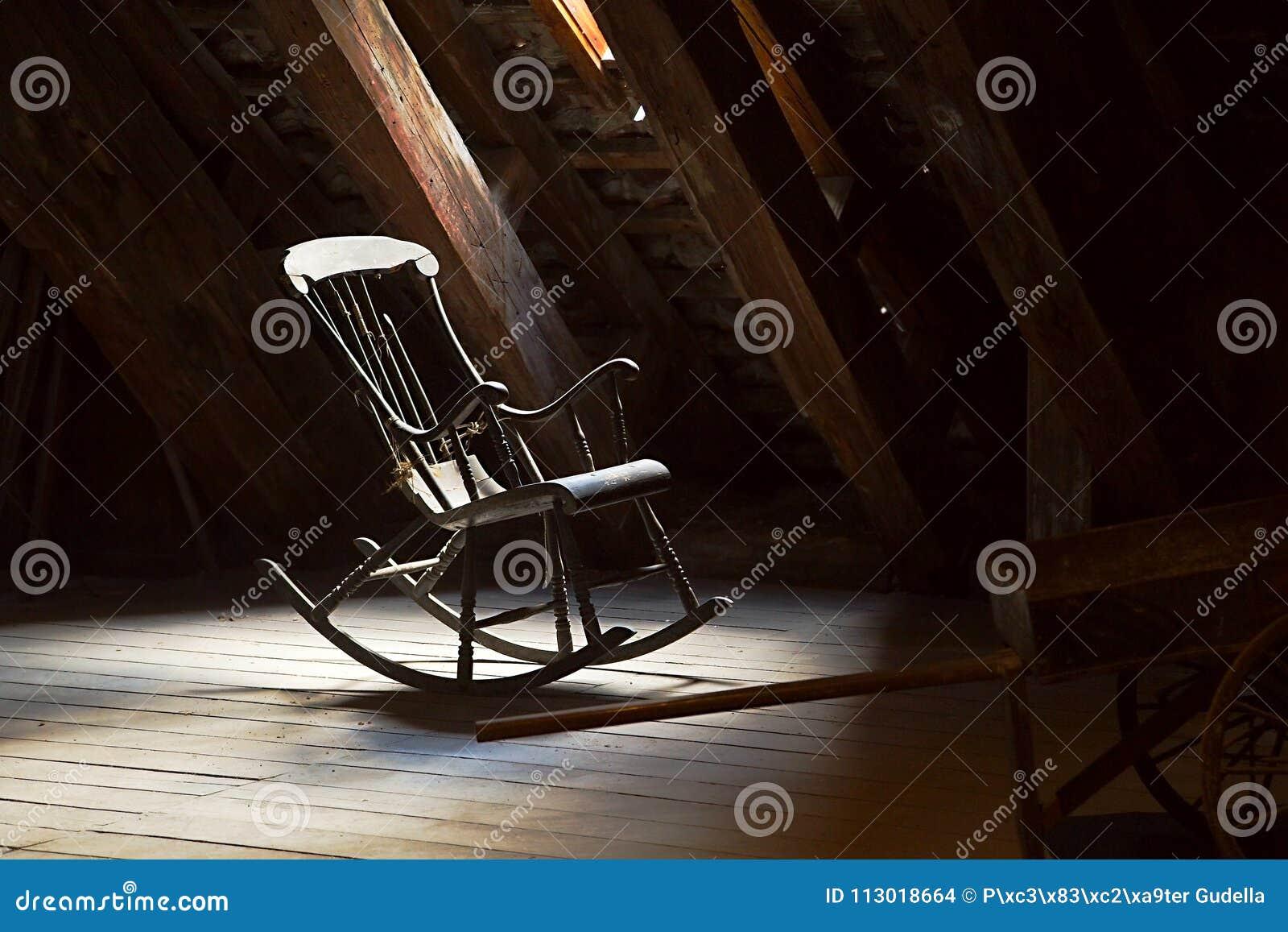 трясти стула старый