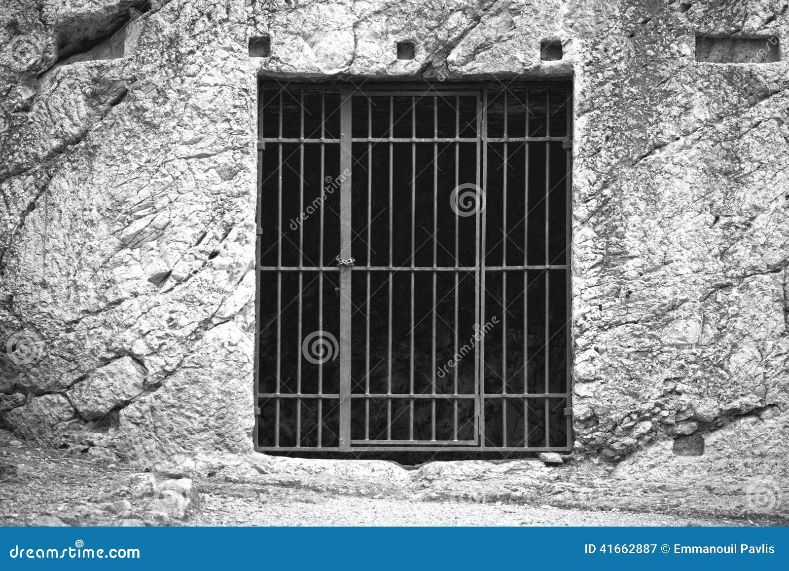 Тюрьма Socrates