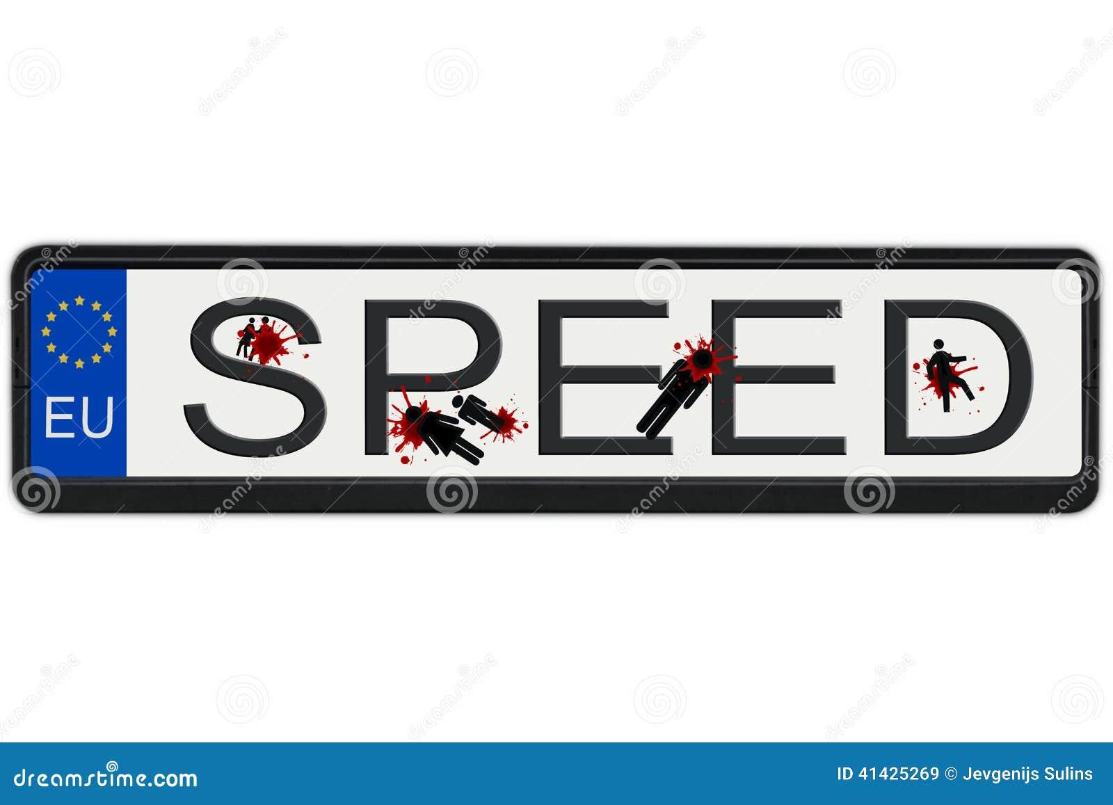 Убийства скорости