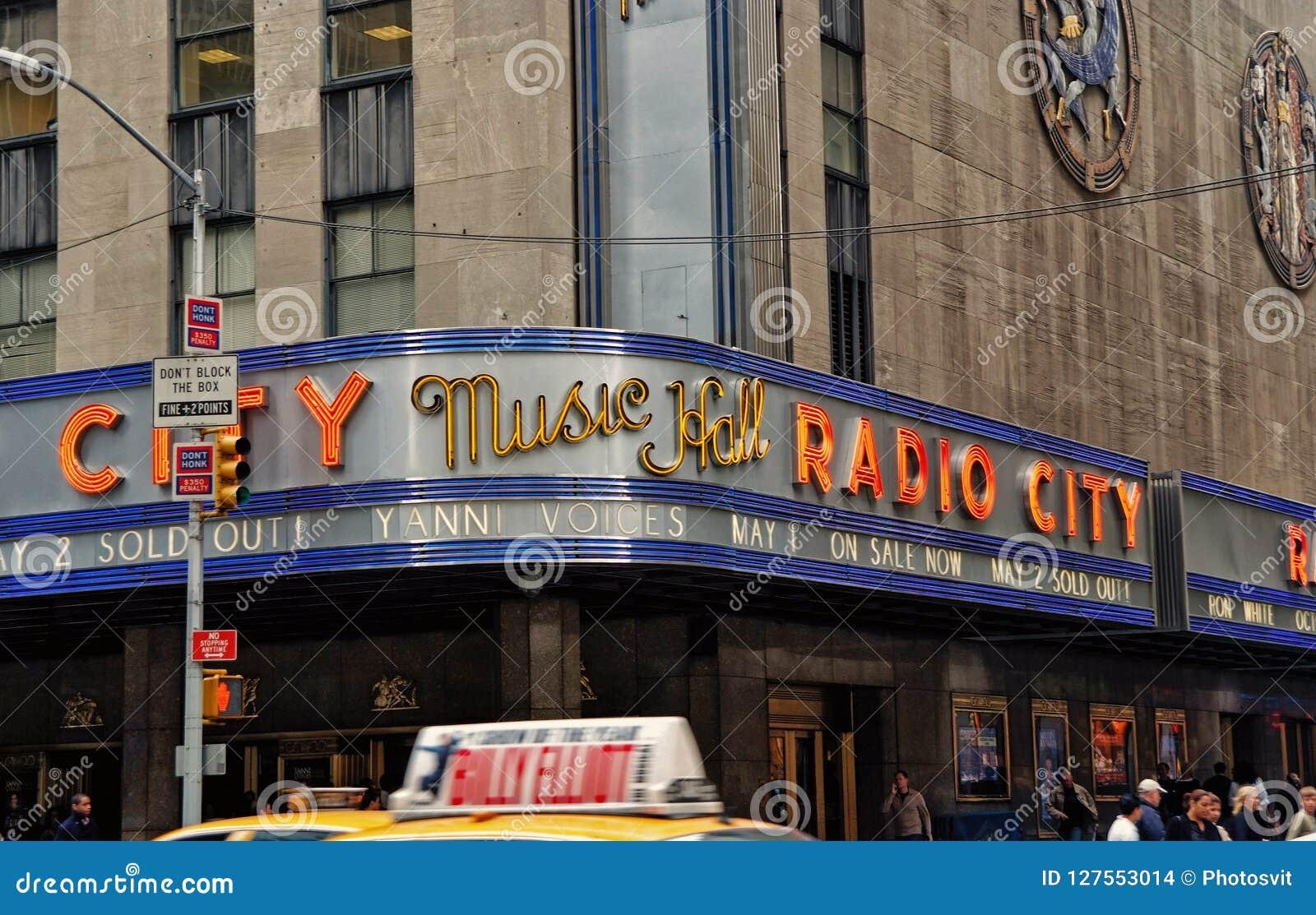 Угол концертного зала города радио Нью-Йорка, США