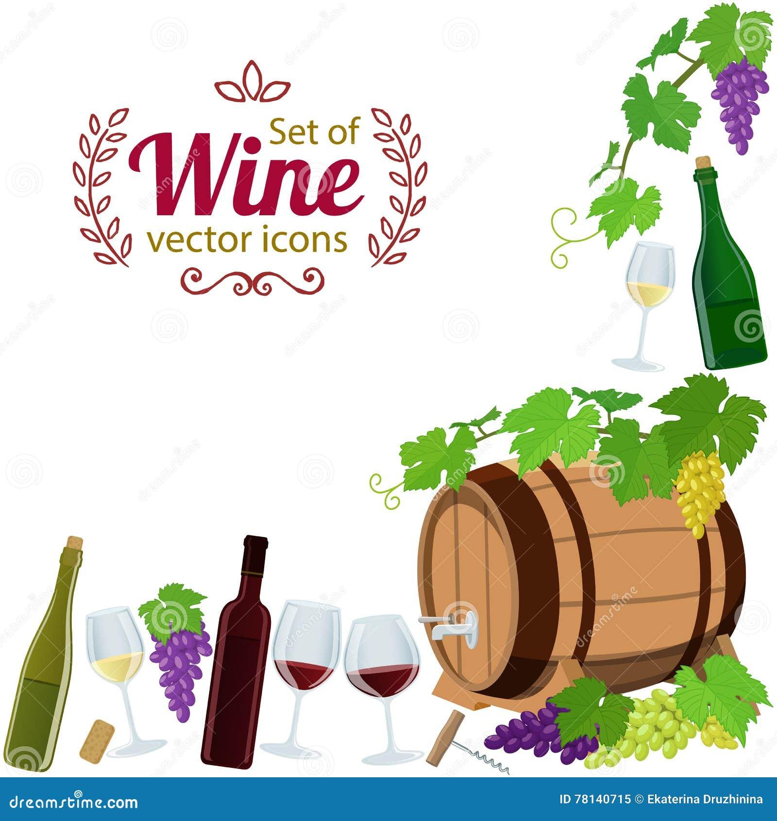Угловая рамка значков вина
