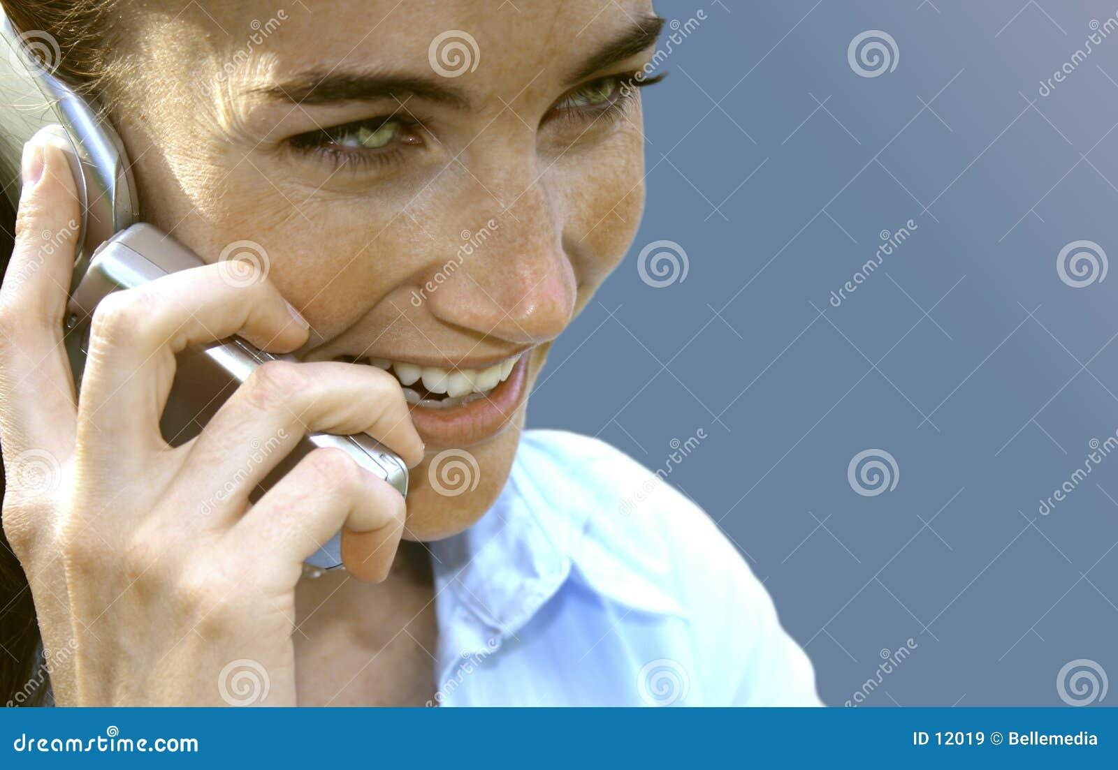удостоверение личности звонящего по телефону