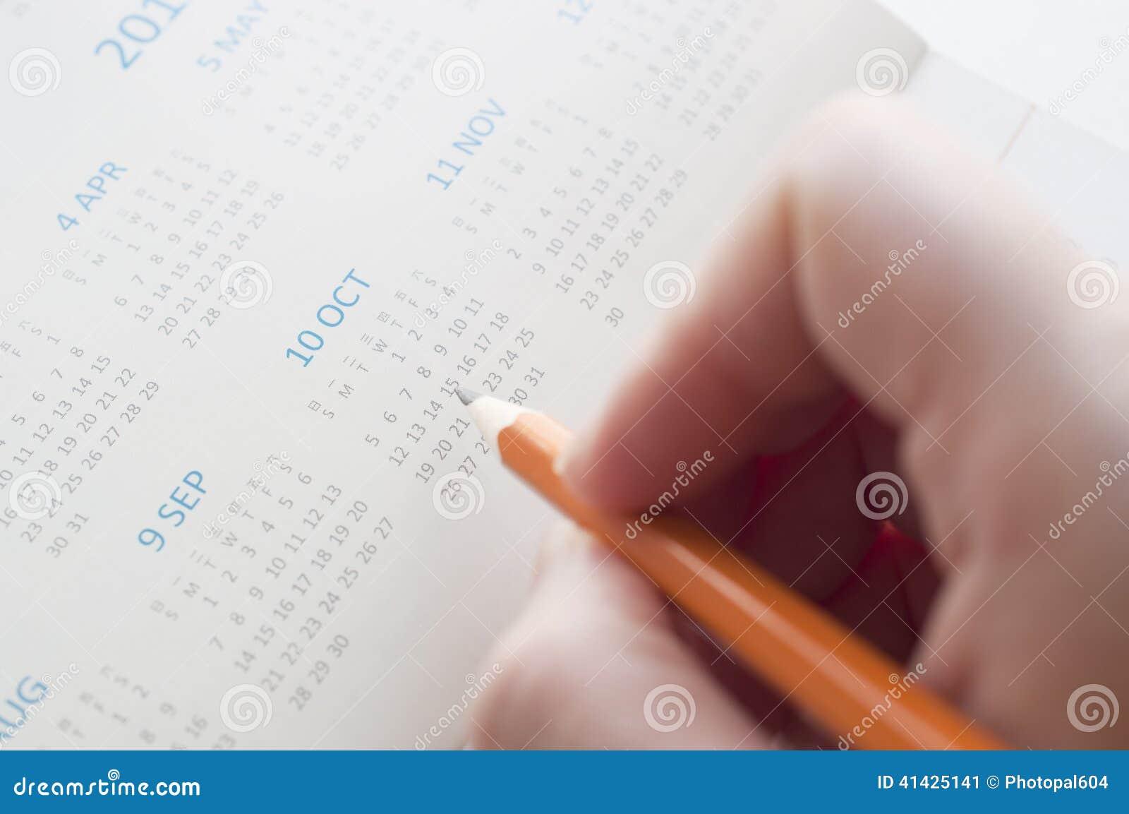 Указывать дата календаря