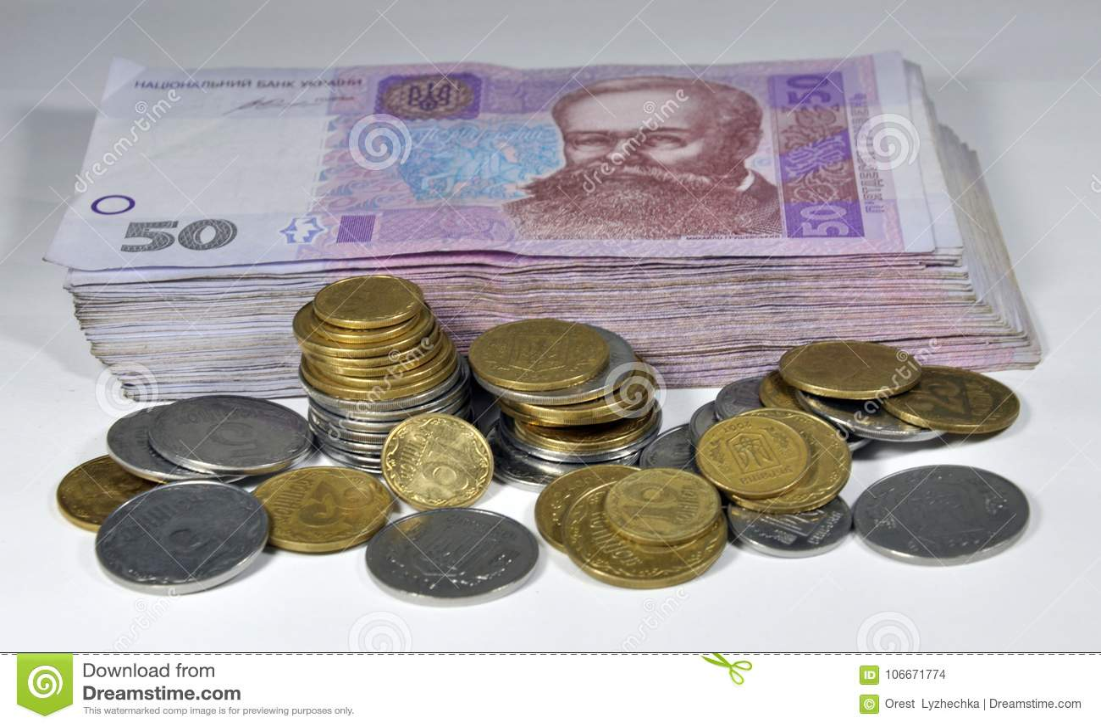 Украинские малые монетки и бумажные деньги