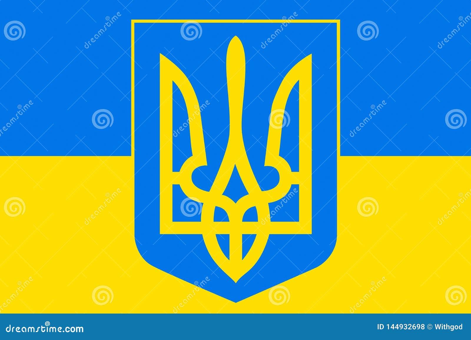 Украинские флаг и герб