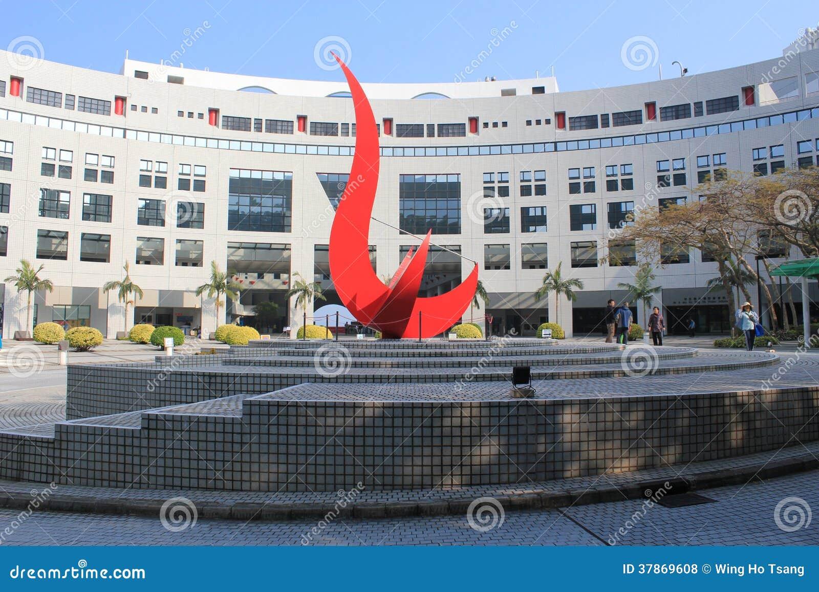 Университет Гонконга науки и техники
