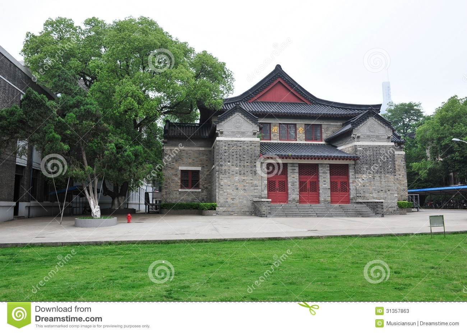Нанкин университет