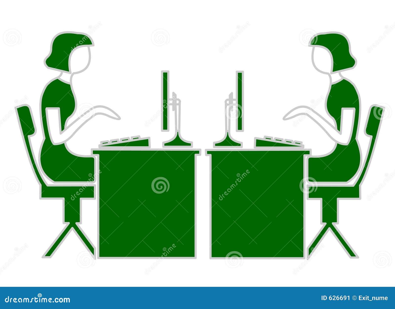 Download управление интернета иллюстрация штока. иллюстрации насчитывающей офис - 626691