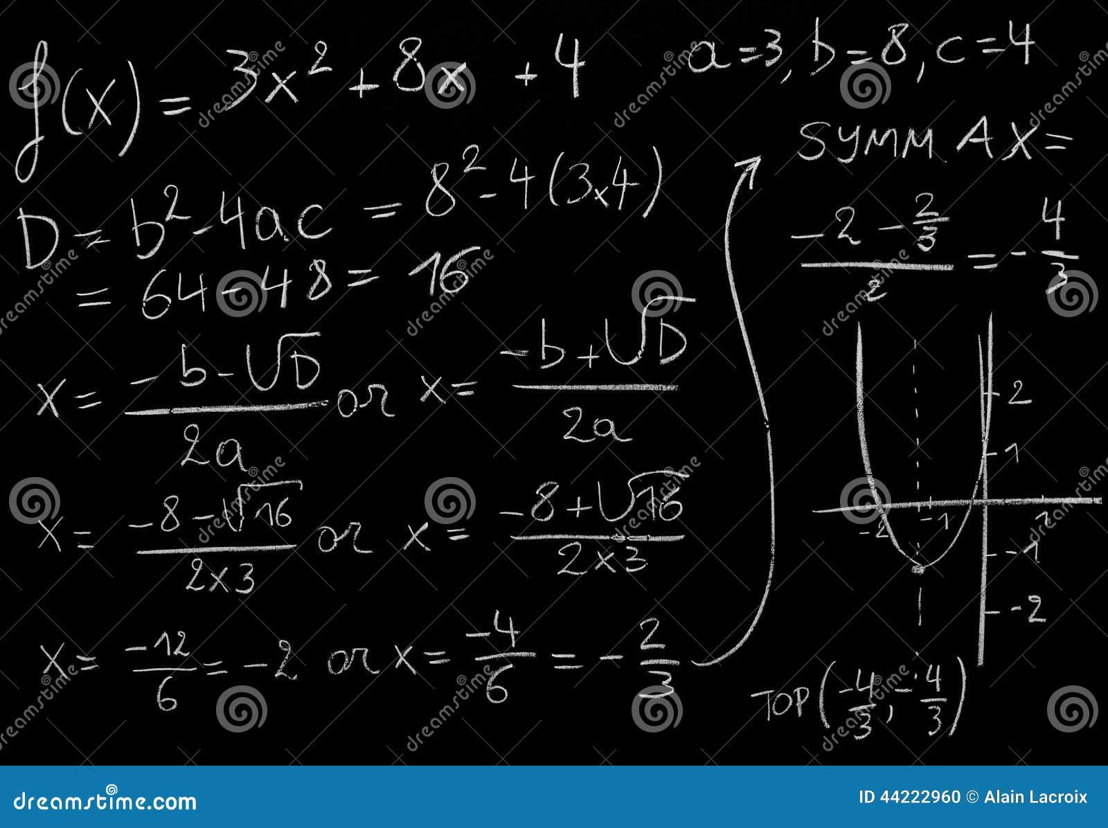 Уровнение математики