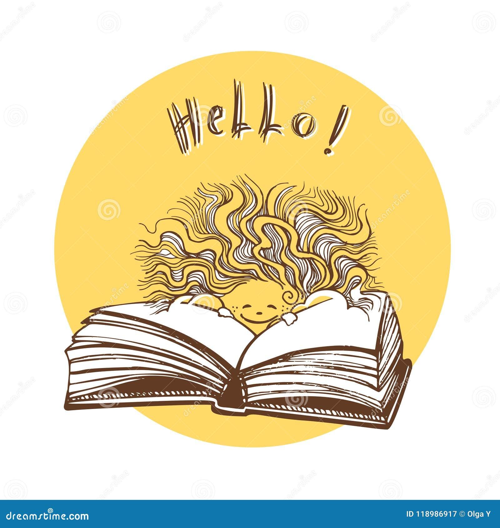 Усмехаясь солнце смотрит прищурясь вне от за открытой книги Никогда не останавливайте прочитать Нарисованная рукой иллюстрация ве