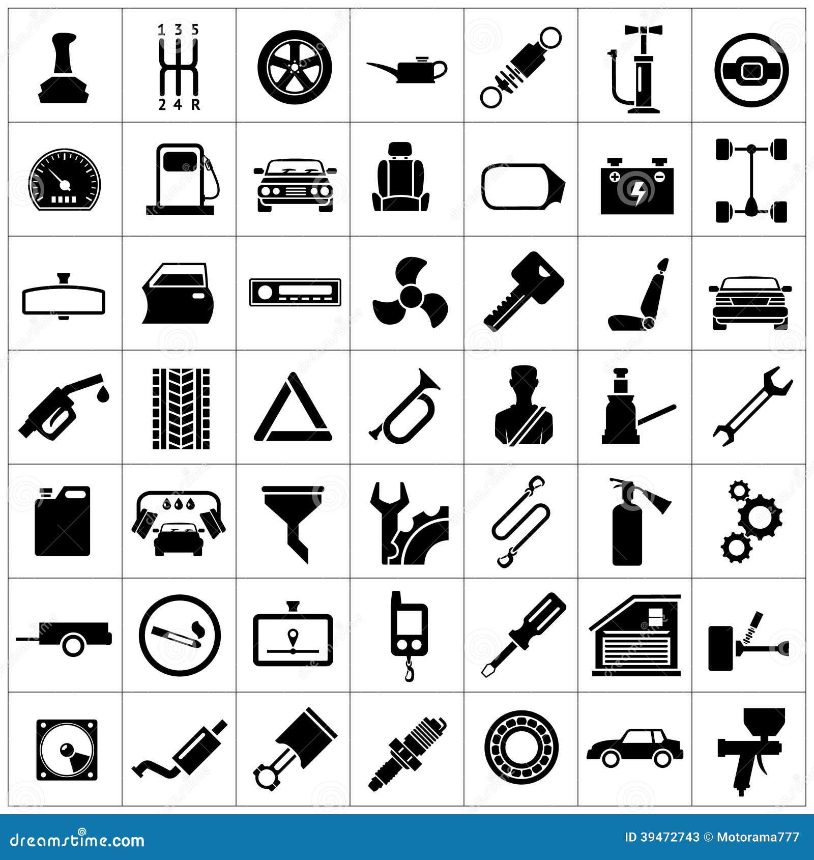 Установите значки автомобиля, частей автомобиля, ремонта и обслуживания